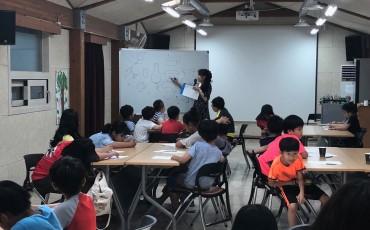 나주 에코왕곡 인성학교